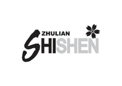 Shishen
