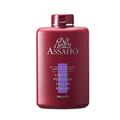 รูปภาพของ ASSAHO แป้งทัลคัมผสมน้ำหอมสำหรับสุภาพสตรี