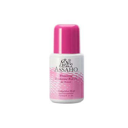 รูปภาพของ ASSAHO โรล-ออนดับกลิ่นบำรุงผิวขาว สำหรับสุภาพสตรี 50ml