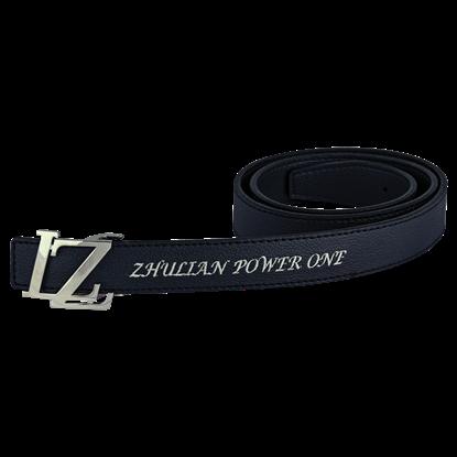 รูปภาพของ หัวเข็มขัด M-Belt รุ่น LZ พร้อมสาย Zhulian Power One (TV6238)