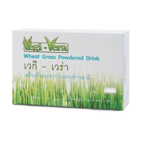 รูปภาพของ VEGI-VERA เครื่องดื่มต้นอ่อนข้าวสาลีชนิดชง