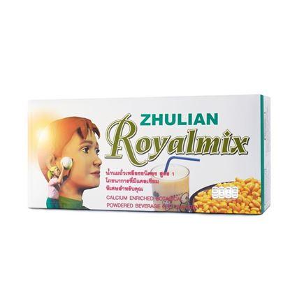 รูปภาพของ RoyalMix Brand เครื่องดื่มน้ำนมถั่วเหลืองชนิดผง